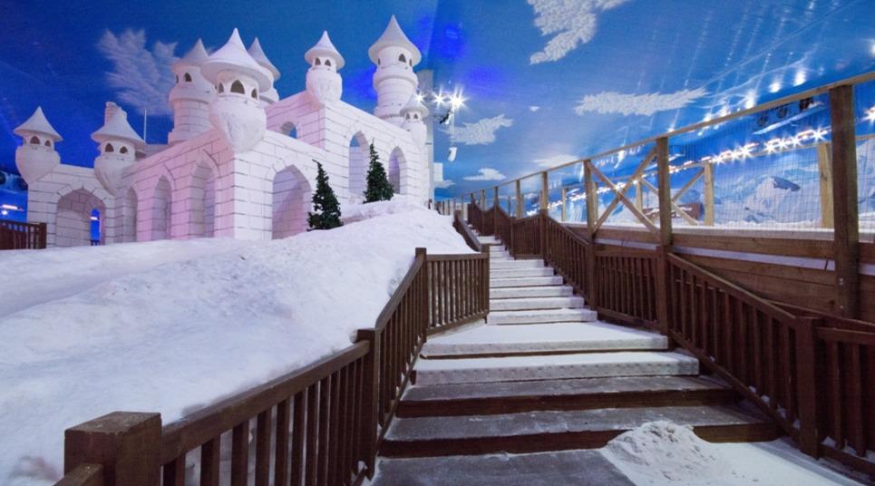 Snowland (Foto: divulgação)