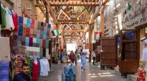 Souk em Old Dubai