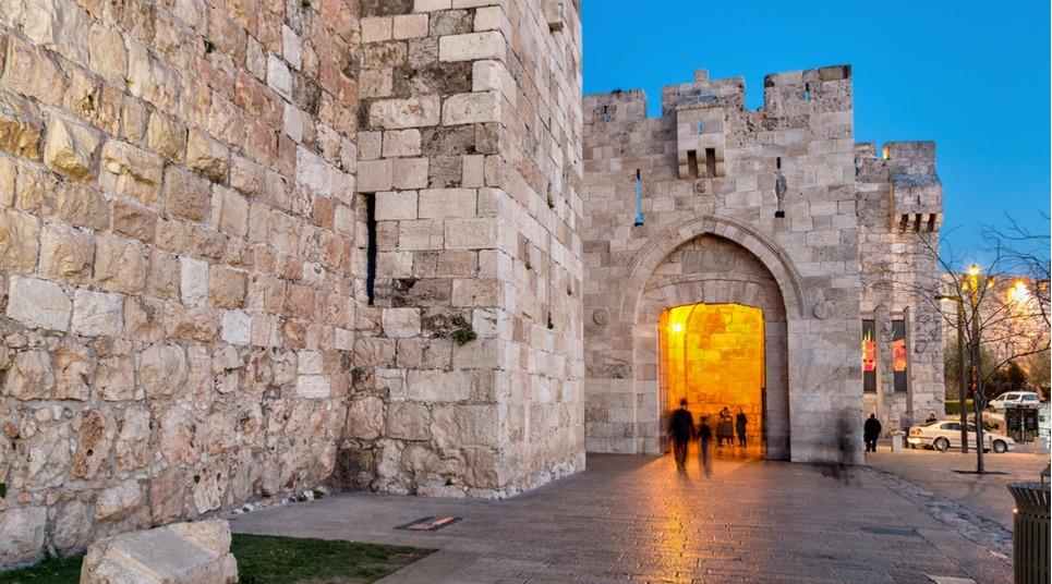 Portão de Jaffa